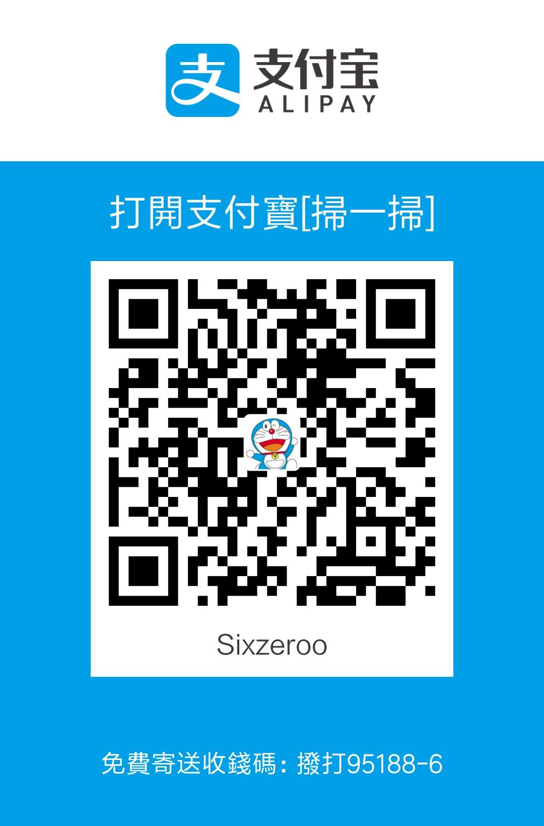 Sixzeroo Alipay